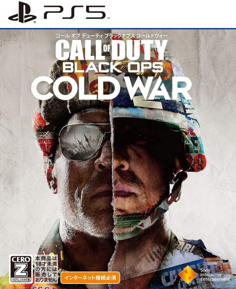 PS5ソフト CALL OF DUTY BLACK OPS COLD WAR 買取しました!