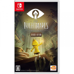 Switchソフト LITTLE NIGHTMARES Deluxe Edition 買取しました!