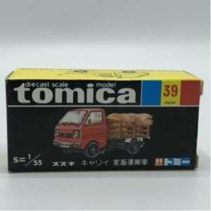 トミカ スズキ キャリィ  家畜運搬車 日本製 買取しました!