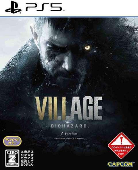 PS5ソフト BIOHAZARD VILLAGE Z Version 買取しました!