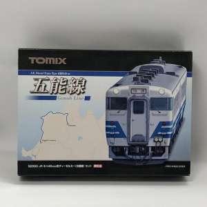 JRキハ48-500形ディーゼルカー五能線 2両セット 買取しました!