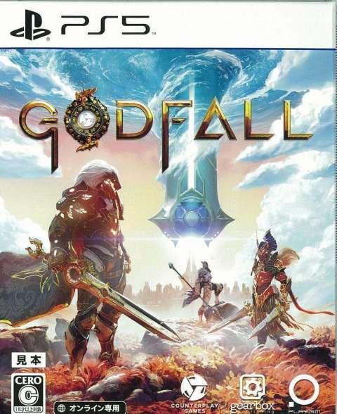 PS5ソフト Godfall(ゴッドフォール) 買取しました!