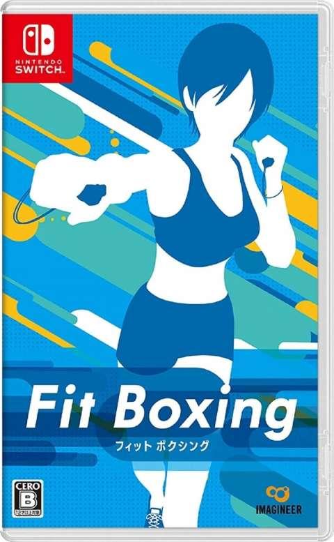 Switchソフト Fit Boxing フィットボクシング 買取しました!