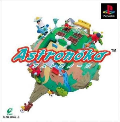 PSソフト ASTRONOKA(アストロノーカ) 買取しました!