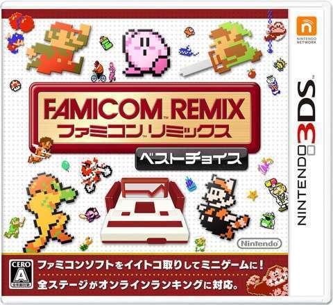 3DSソフト ファミコンリミックス ベストチョイス 買取しました!