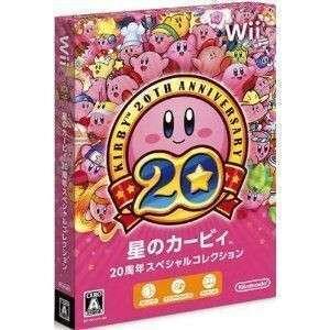 Wiiソフト 星のカービィ20周年スペシャルコレクション 買取しました!