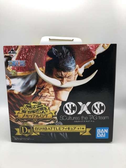 一番くじ ワンピース メモリアルログ D賞 白ひげ BATTLE フィギュア 買取しました!