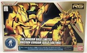 RG 1/144 ユニコーンガンダム ゴールドコーティング 買取しました!