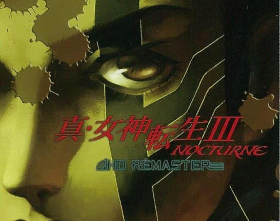 Switchソフト 真・女神転生3 NOCTURNE HD REMASTER 買取しました!
