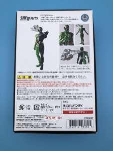 S.H.Figuarts 真骨彫 仮面ライダーW サイクロンジョーカー 買取しました!