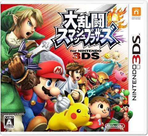 3DSソフト 大乱闘 スマッシュ ブラザーズ for ニンテンドー 3DS 買取しました!