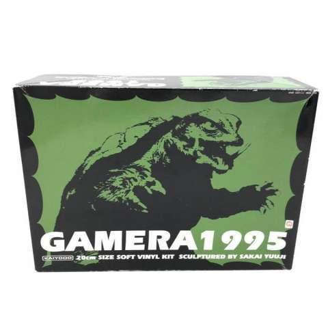 ガメラ1995 20cmソフビキット 買取しました!