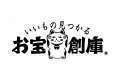 お宝創庫堀田店における新型コロナウイルス感染発生と対応について