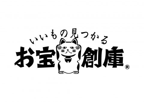 お宝創庫大府店における電話機材不具合のお知らせとお詫び