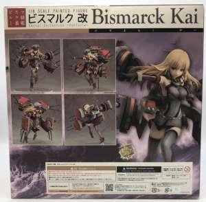 艦隊これくしょん -艦これ- 1/8 Bismarck(ビスマルク)改 買取しました!