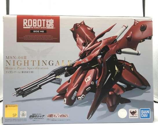 ROBOT魂 ナイチンゲール(重塗装仕様) 買取しました!