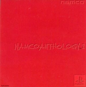 PSソフト ナムコアンソロジー1 買取しました!