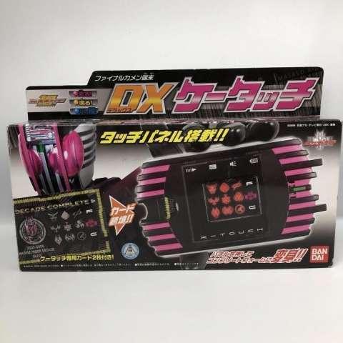 ファイナルカメン端末 DXケータッチ 買取しました!