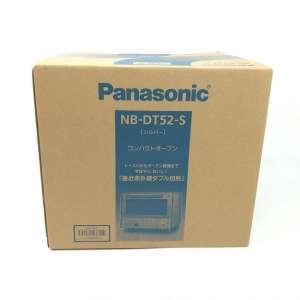 Panasonic コンパクトオーブン(NB-DT52-S) 買取しました!