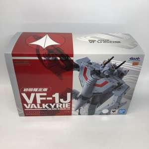DX超合金 VF-1Jバルキリー 初回限定版 買取しました!