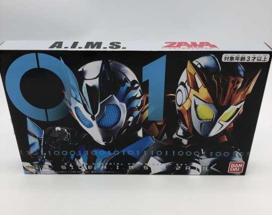 DX メモリアルプログライズキーセット SIDE A.I.M.S.&ZAIA 買取しました!