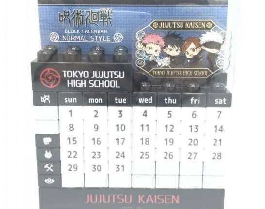 呪術廻戦 ブロックカレンダー 通常ver. 買取しました!