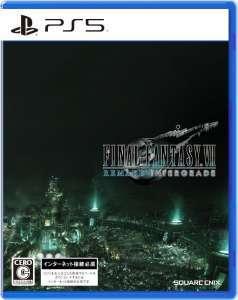 PS5ソフト ファイナルファンタジー7 リメイク インターグレード 買取しました!