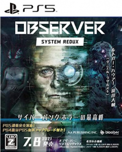 PS5ソフト Observer:System Redux 買取しました!