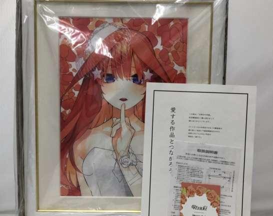 五等分の花嫁 記念額装絵 中野五月 買取しました!
