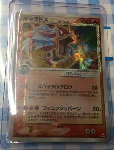 ギャラドス☆ δ デルタ種(008/052) 買取しました!