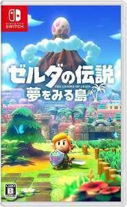 Switchソフト ゼルダの伝説 夢をみる島 買取しました!