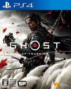 PS4ソフト Ghost of Tsushima(ゴーストオブツシマ) 買取しました!