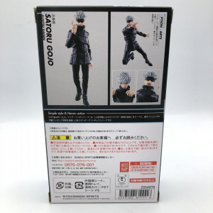 S.H.Figuarts 呪術廻戦 五条悟 買取しました!