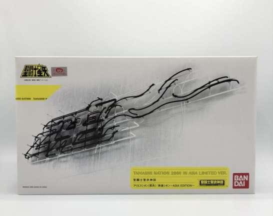 聖闘士聖衣神話 アリエスシオン(冥衣)/教皇シオン ~ASIA EDITION~ 買取しました!