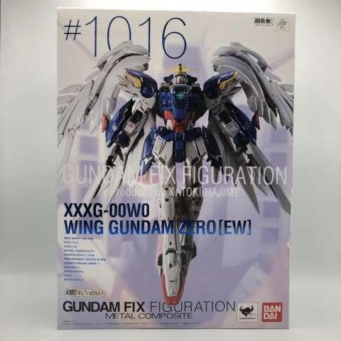 GUNDAM FIX METAL COMPOSITE ウイングガンダムゼロ(EW版) 買取しました!