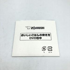 ZOJIRUSHI 圧力IH炊飯ジャー NW-KB10 買取しました!