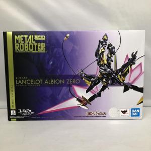 METAL ROBOT魂 <SIDE KMF> ランスロット・アルビオンゼロ コードギアス 反逆のルルーシュ 買取しました!
