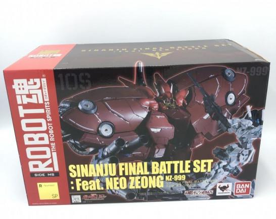 ROBOT魂 〈SIDE MS〉 シナンジュ FINAL BATTLE SET:Feat.ネオ・ジオング 買取しました!