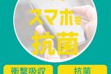 【お宝創庫イオンタウン刈谷店】 ハルトコーティング施工いたします!