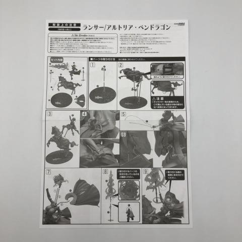 グッドスマイルカンパニー ランサー/アルトリア・ペンドラゴン Fate/GrandOrder 1/8  買取しました!