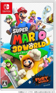 ニンテンドーSwitchソフト スーパーマリオ3Dワールド+フューリーワールド 買取しました!