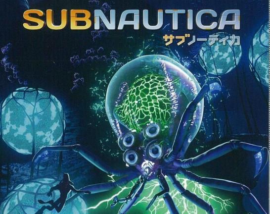 PS4 ソフト Subnautica サブノーティカ 買取しました!