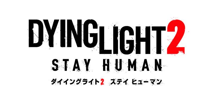 ダイイングライト2ロゴ