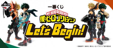 一番くじ 僕のヒーローアカデミア Let's Begin!