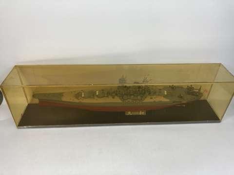 大型戦艦大和モデル 買取しました!