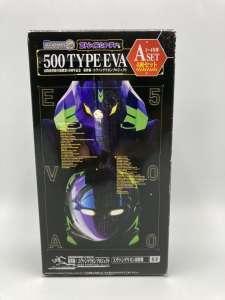 500 TYPE EVA Aセット(1~4号車) 4両セット 「Bトレインショーティー」 買取しました!