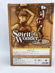 メガハウス エクセレントモデル LIMITED Spirit of Wonder~ チャイナさんの逆襲~ 買取しました!