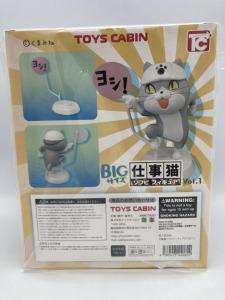 仕事猫(ヨシ!) 「仕事猫」 ソフビフィギュア 買取しました!