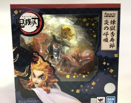バンダイ フィギュアーツZERO 鬼滅の刃 煉獄杏寿郎 炎の呼吸 買取しました!