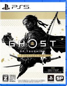 PS5 Ghost of Tsushima Director's Cut 買取しました!